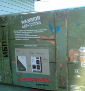 ИБП warrior 1000