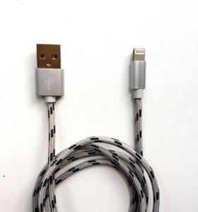 Провод зарядка USB на IPhone IPad