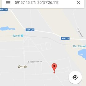 Участок в посёлке Дунай (48 км от СПб)
