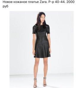 Новое платье Zara с биркой