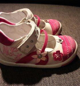 Туфли minimen 21 размер