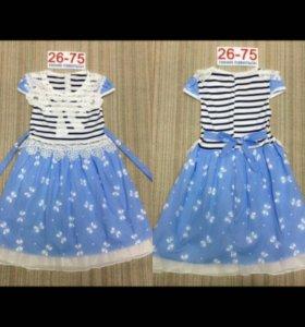 Платье 142-146см