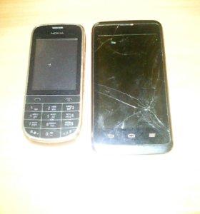Телефоны на запчасти 89612454736