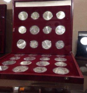 Монеты набор