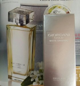 Giordani Gold White Original