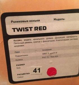 Роликовые коньки twist red