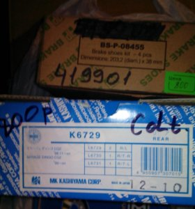Колодки тормозные, комплект Kashiyama K6729
