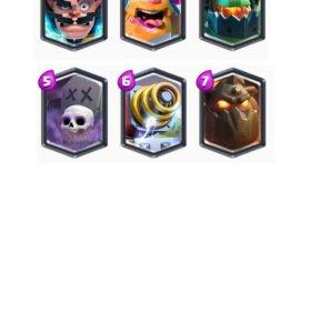 Набор карт Clash Royale