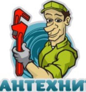 Сантехник отопление мастер на час Электрик сварка