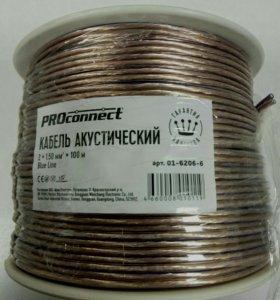 Акустический кабель 2*1.5