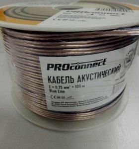Акустический кабель 2*0.75
