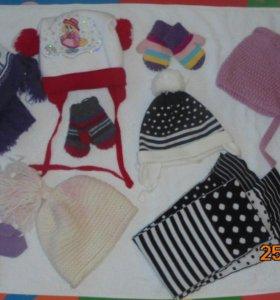 Шапки варежки шарфы
