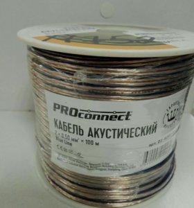 Акустический кабель 2*0.5