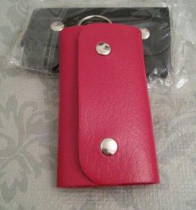 Ключница ( в сумку для ключей )