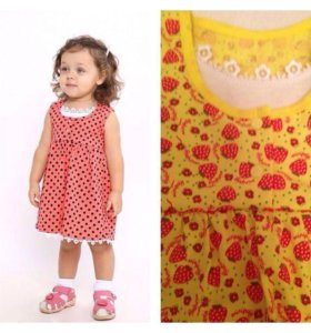 Платье на 1.5-2 годикп