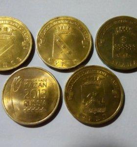 Монеты 10р