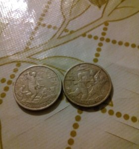 Монеты 2 руб 2000года
