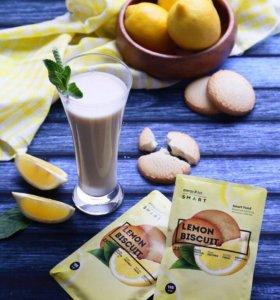 """Energy Diet Smart """"Лимонное печенье"""""""