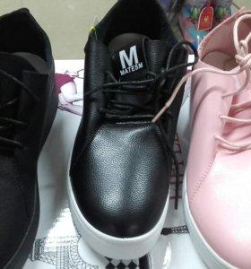 Полуспортивная  обувь