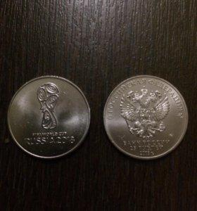 Монета 25 рублей к ЧМ по футболу в 2018 году