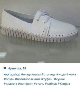 Спортивные туфли 39
