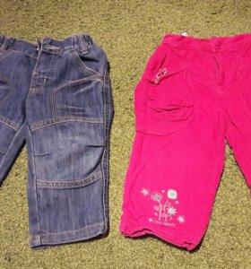 Джинсы и штаны вельвет 86 размер