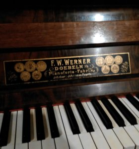 Пианино F.W.WERNER