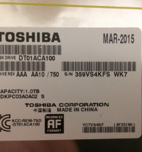 "Жесткий диск 3,5"" Toshiba, Seagate 1Tb"