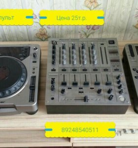 Пульт DJ я