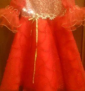 Яркое праздничное платье