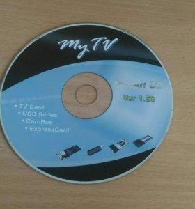 ТV тюнер для компьютера