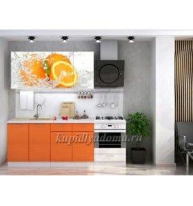 Кухня апельсин фотопечать 1.4