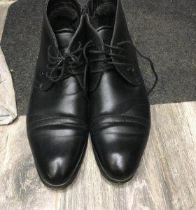 Ботинки бесплатно