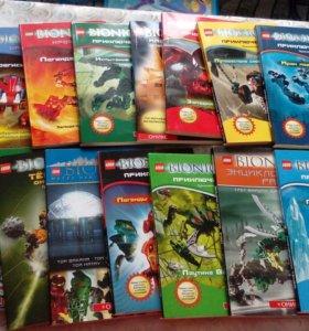 Комплект книг Бион цикл