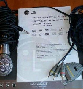 DVD проигрывать караоке с микрофоном