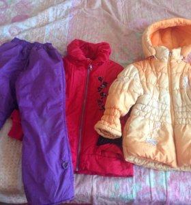 Куртки на весну на девочку