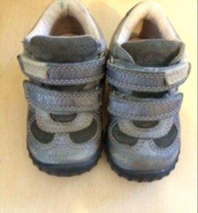 Ботинки, сандали