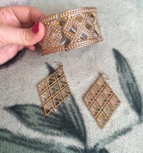 Набор серьги+ браслет accessories