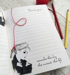 Альбомы и блокноты ручной работы