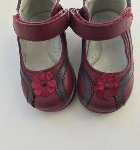 Туфли детские размер 19 фирма скороходы