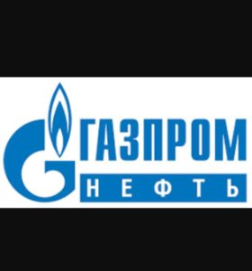 Бензин АИ-95 70л