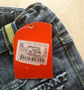 Новые джинсы,98-104