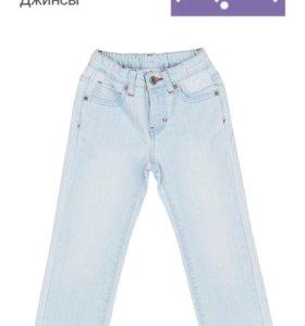 Новые джинсы немецкого бренда на 122см