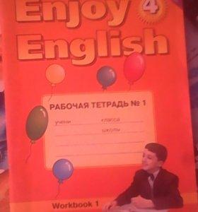 Тетрадь по английскому языку 4класс