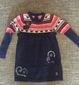 Платье Pamplona 86