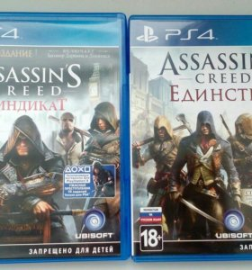 Игры на PS4 ASSASSIN CREED