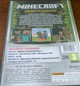 Minecraft-vampires vs wenevolves