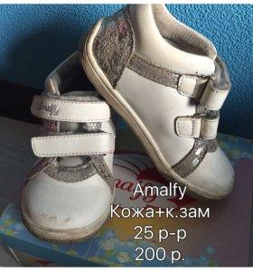 Кроссовки для девочки 25 размер