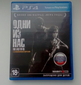 Игра на PS4 THE LAST OF US