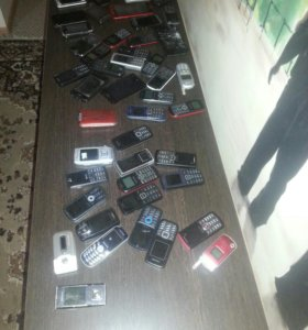 50 телефонов